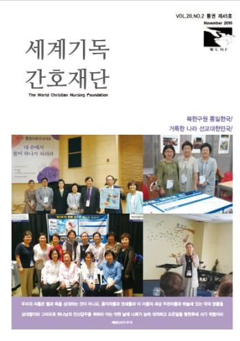 cover-45